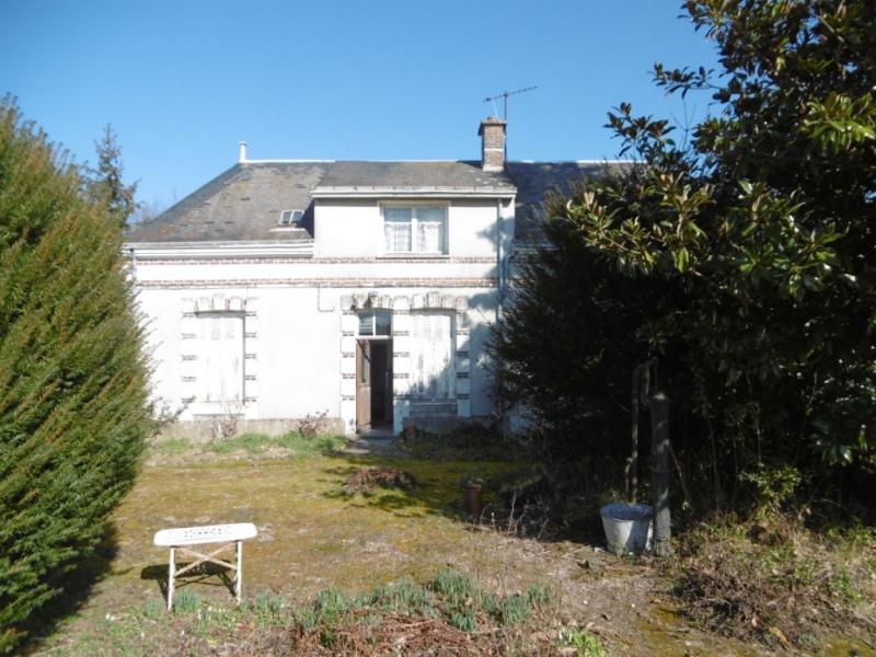 Vente maison / villa Besse sur braye 54300€ - Photo 1
