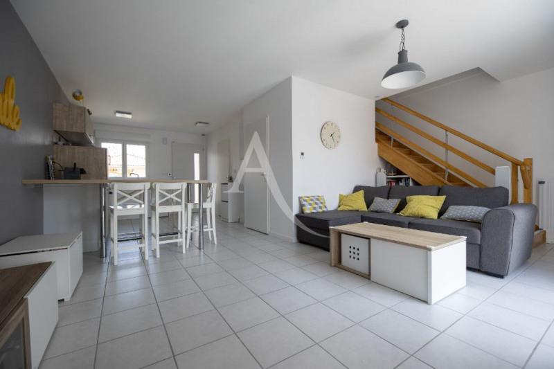 Vente maison / villa La salvetat saint gilles 249000€ - Photo 4