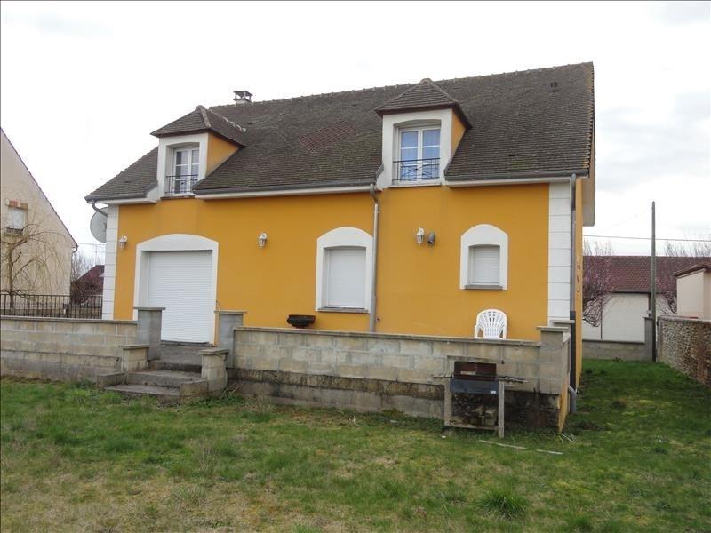 Vente maison / villa Beauvais 221000€ - Photo 7