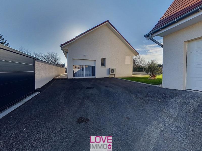 Vente maison / villa La tour du pin 280000€ - Photo 10