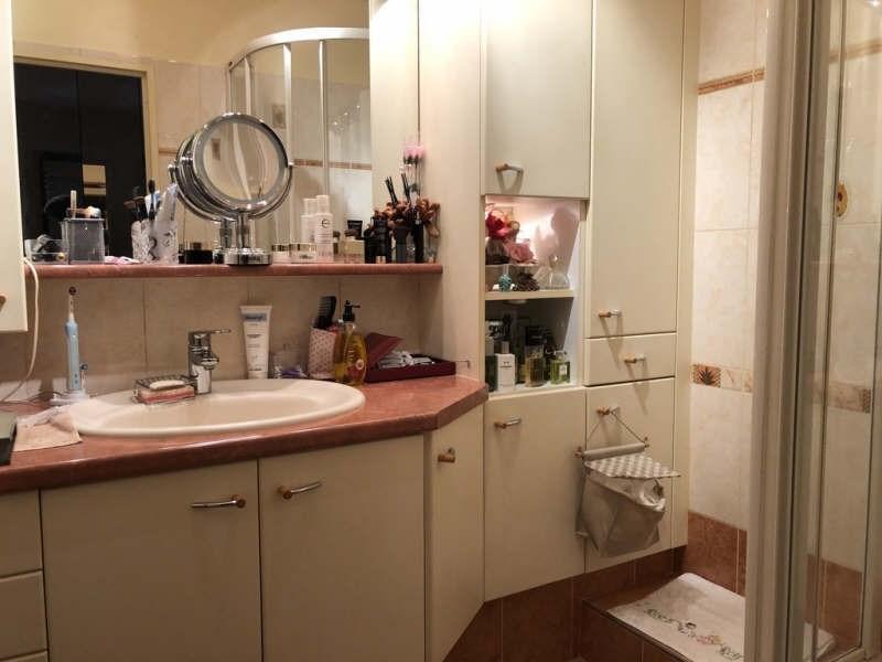 Vente appartement Le perreux sur marne 334000€ - Photo 7