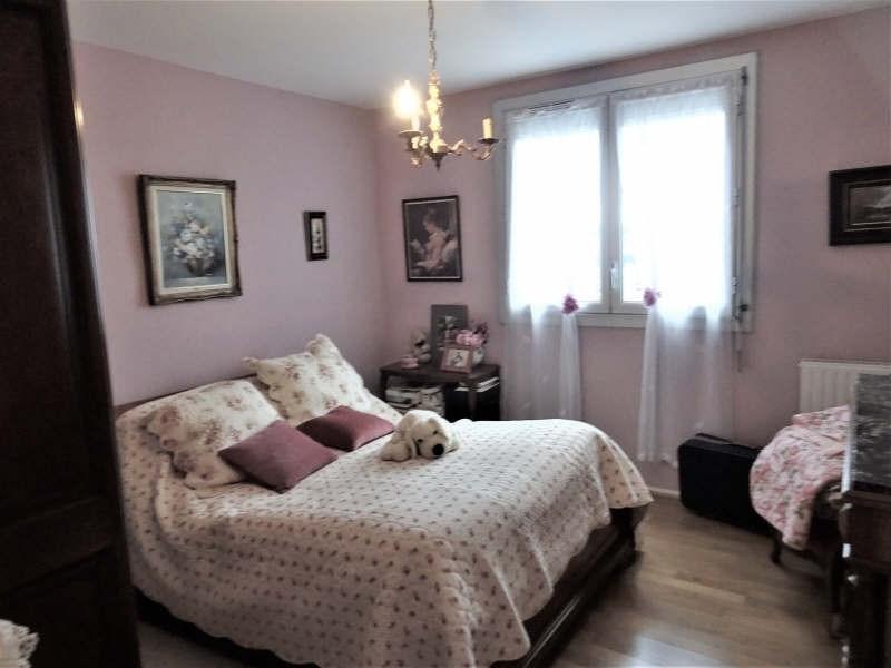 Vente appartement Limoges 72000€ - Photo 9