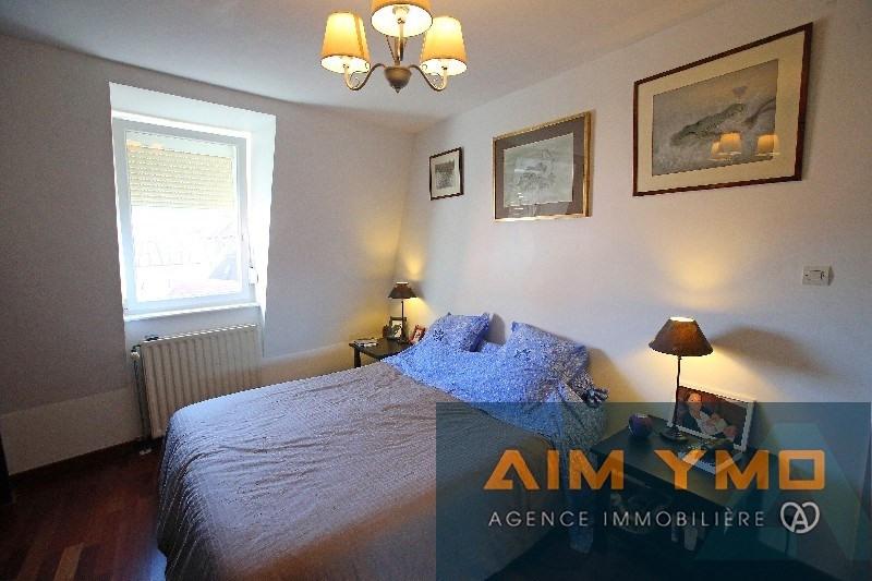 Vendita appartamento Colmar 249000€ - Fotografia 4
