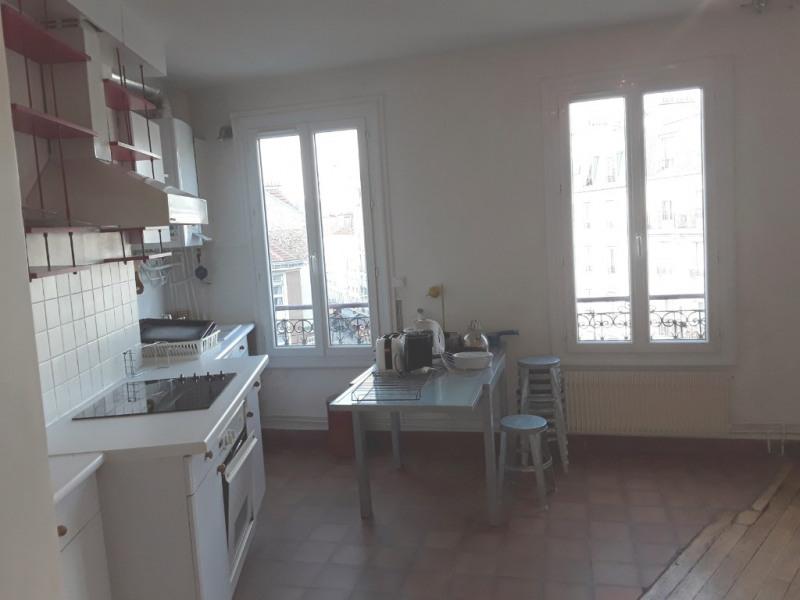 Location appartement Paris 13ème 1307€ CC - Photo 1