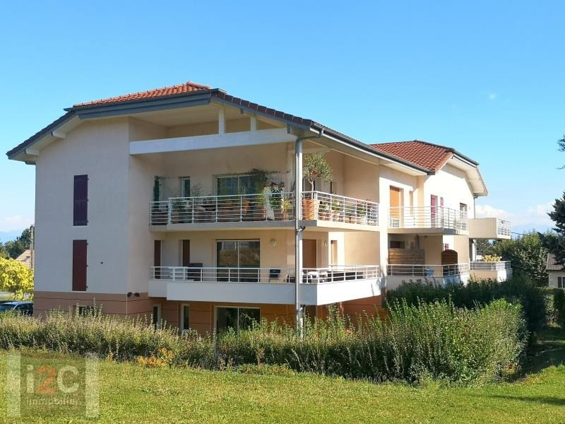Sale apartment Prevessin-moens 445 000€ - Picture 1