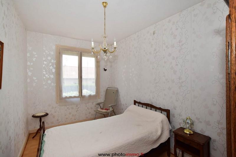 Vente maison / villa Beaumont 222600€ - Photo 5