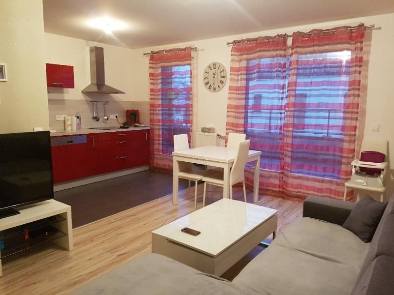 Appartement Magnanville 3 pièce (s) 62 m²