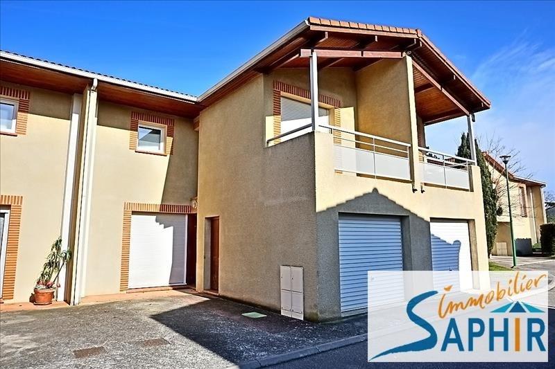 Sale house / villa Cugnaux 254400€ - Picture 1