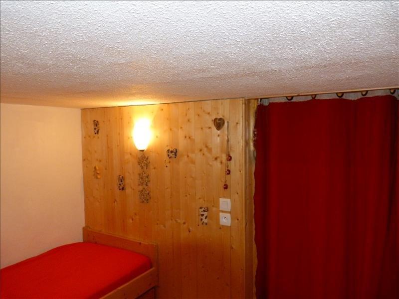 Vente appartement Les arcs 185000€ - Photo 7