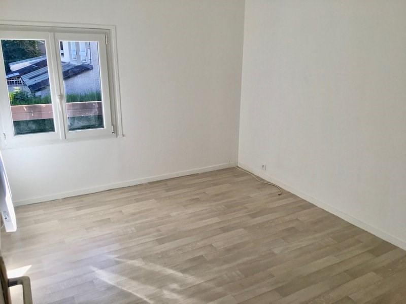 Vente maison / villa Claye souilly 239500€ - Photo 14