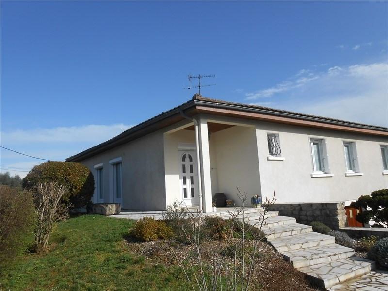 Vente maison / villa Niort 262500€ - Photo 10