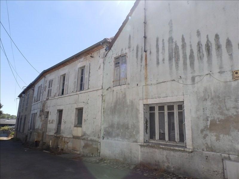 Venta  edificio Souvigny 128000€ - Fotografía 1