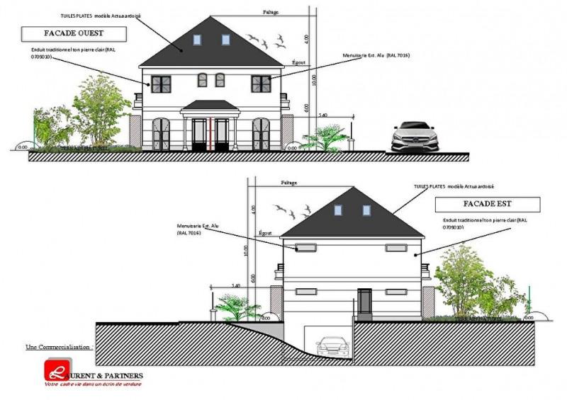 Vente maison / villa Noisy le grand 350000€ - Photo 4