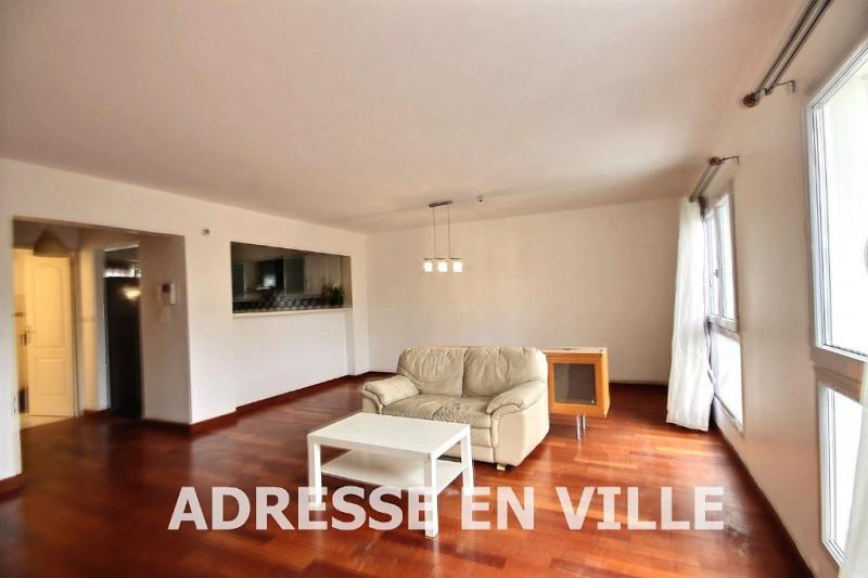 Deluxe sale house / villa Issy les moulineaux 1090000€ - Picture 5