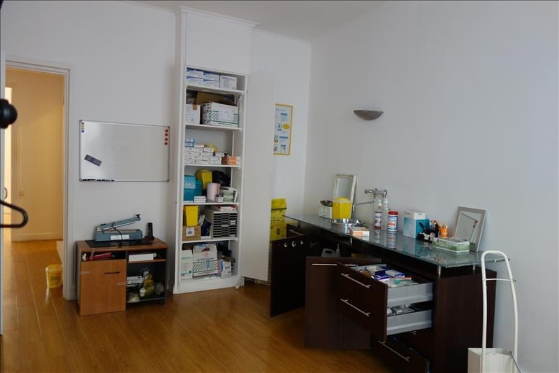 Location bureau Paris 16ème 3 533€ HT/HC - Photo 5