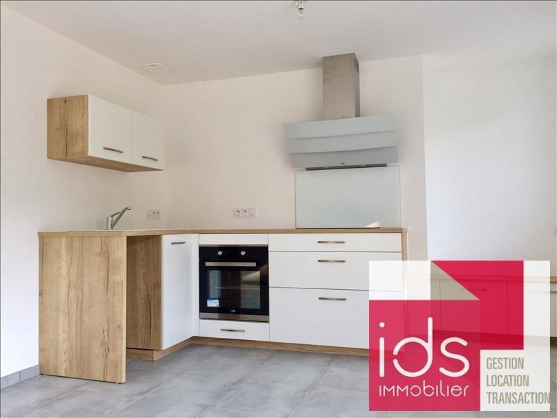 Vente appartement St jeoire prieure 138000€ - Photo 1
