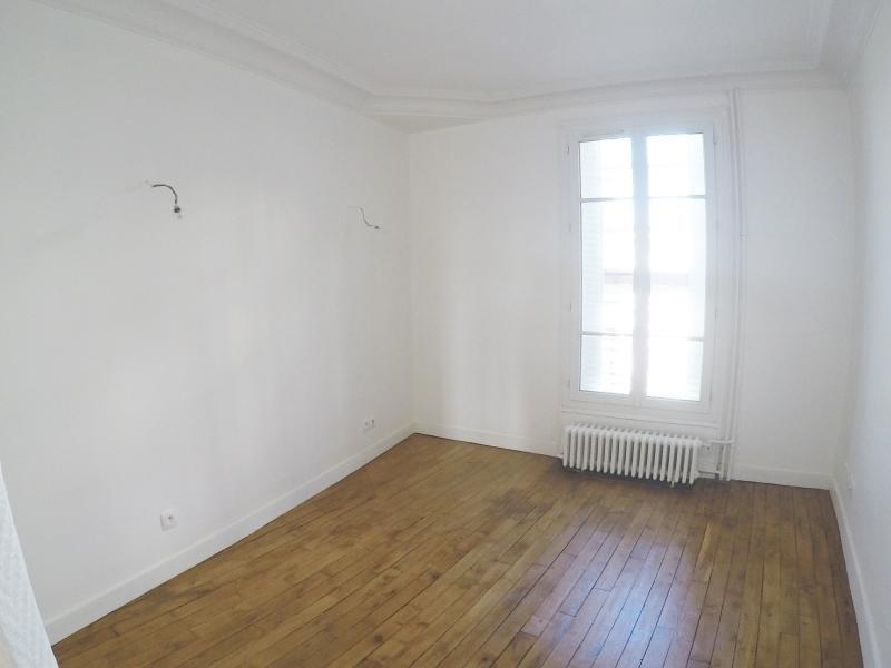 Vente appartement St ouen 530000€ - Photo 7