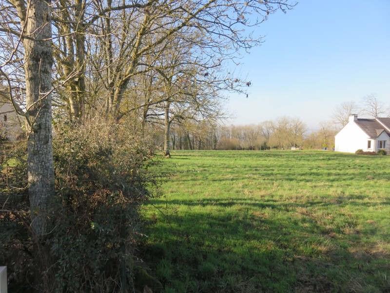 Vente terrain Alencon 86000€ - Photo 1