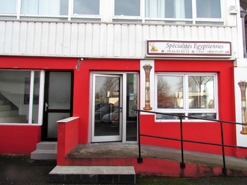 Commercial property sale shop Strasbourg 78400€ - Picture 4