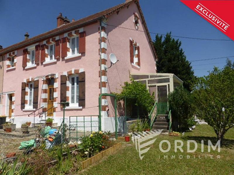 Vente maison / villa Cosne cours sur loire 106000€ - Photo 1