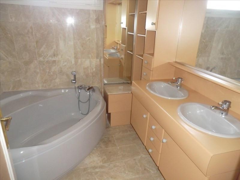 Vente appartement Fougeres 99840€ - Photo 5