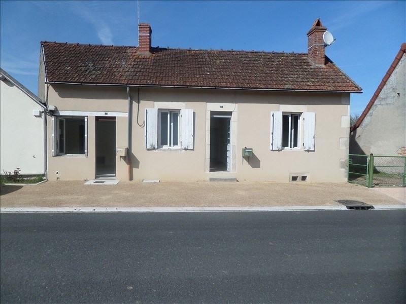 Vente maison / villa Gannay sur loire 52500€ - Photo 1