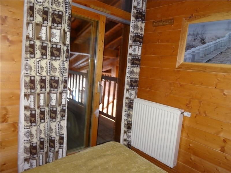 Vente appartement Les arcs 225000€ - Photo 6