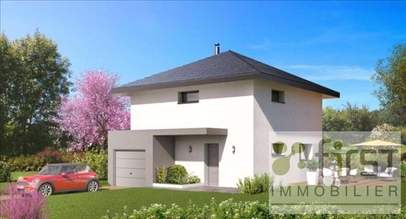 Vente maison / villa Gresy sur aix 308500€ - Photo 2