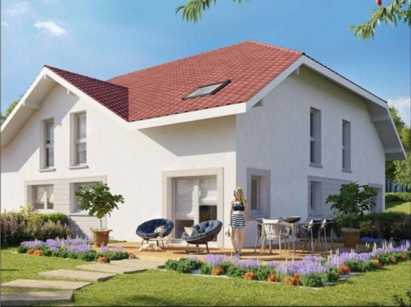 Vente appartement Vétraz-monthoux 313000€ - Photo 1