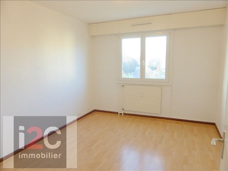 Affitto appartamento Ferney voltaire 1681€ CC - Fotografia 4