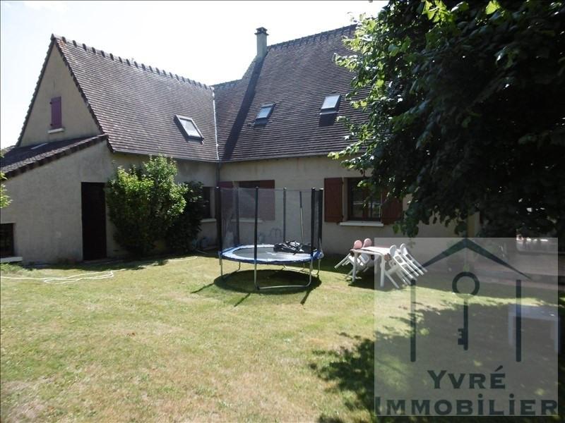 Sale house / villa Ardenay sur merize 241500€ - Picture 14