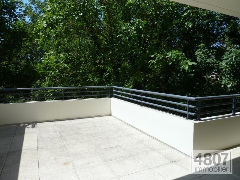 Vente appartement Saint julien en genevois 348000€ - Photo 1