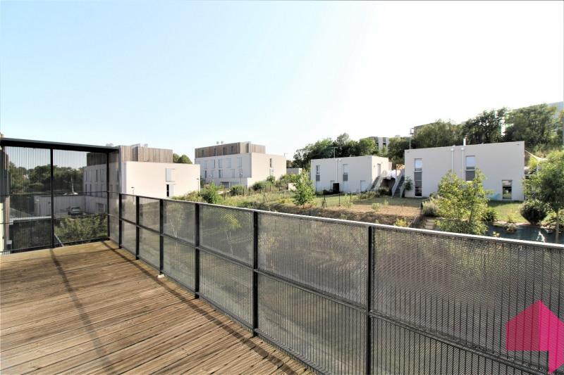 Sale apartment Saint-orens-de-gameville 259000€ - Picture 2