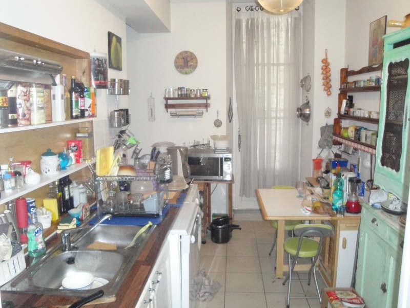Location appartement Agen 590€ CC - Photo 8