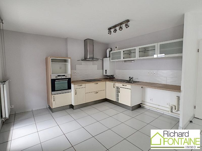 Vente appartement Cesson sevigne 222525€ - Photo 4