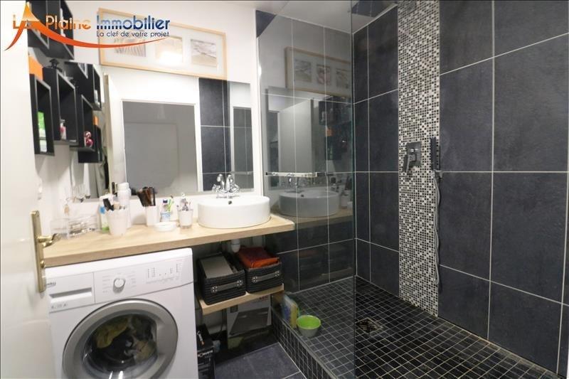 Vente appartement La plaine saint-denis 235000€ - Photo 5