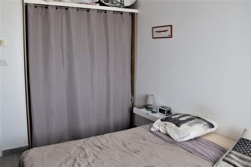 Sale house / villa Aixe sur vienne 220000€ - Picture 4