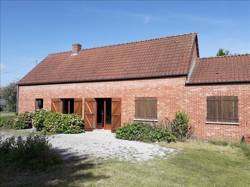 Vente maison / villa Aubigny au bac 162000€ - Photo 1