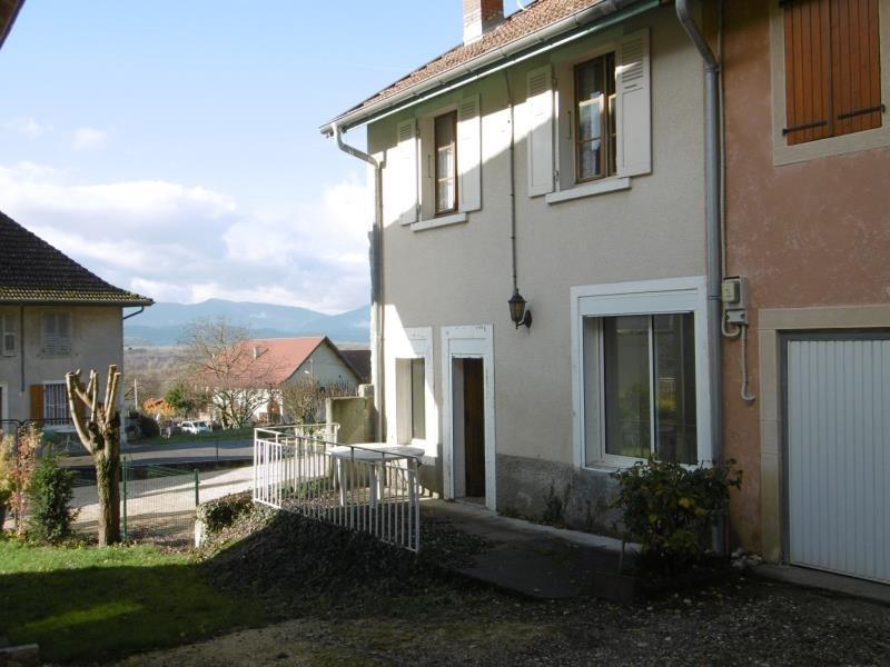 Venta  casa Chindrieux 85000€ - Fotografía 1