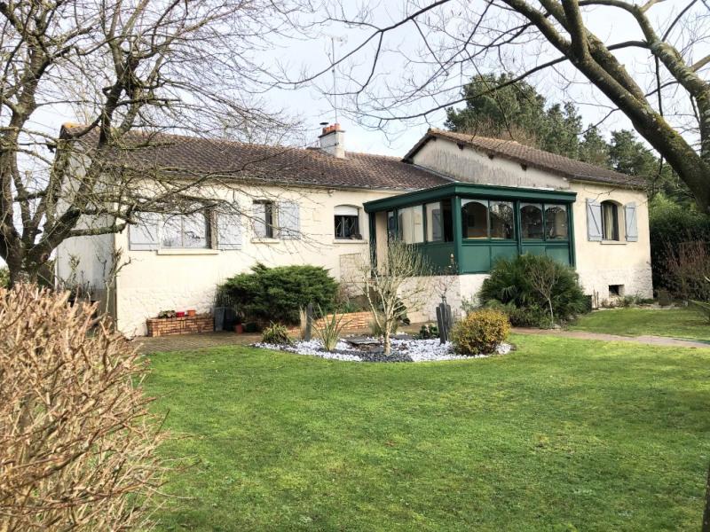 Vente maison / villa Jallais 226860€ - Photo 2