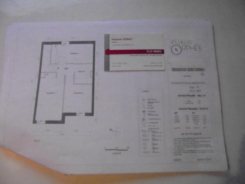 Sale house / villa Marsillargues 204000€ - Picture 3