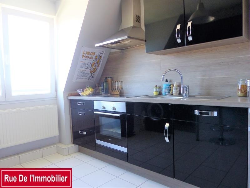 Sale apartment Bischwiller 149 700€ - Picture 4