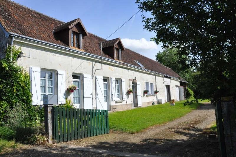 Vente maison / villa Vendôme 228580€ - Photo 1