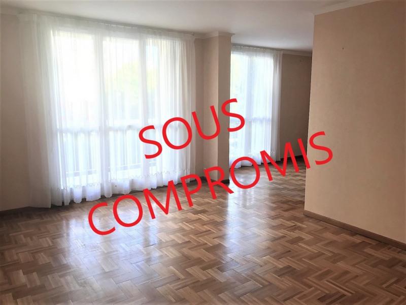 Vente appartement Rambouillet 220000€ - Photo 1