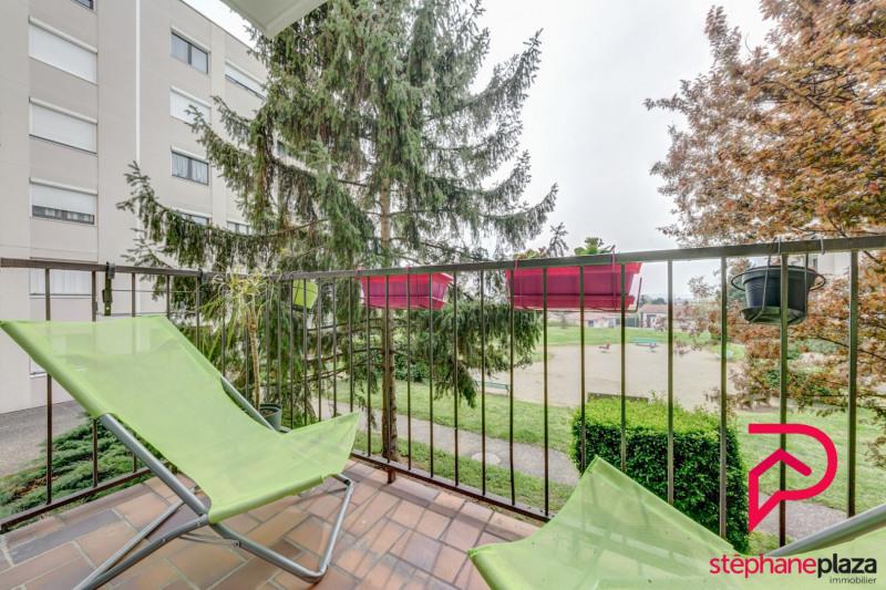 Appartement St Priest - 4 pièce(s) - 80 m2