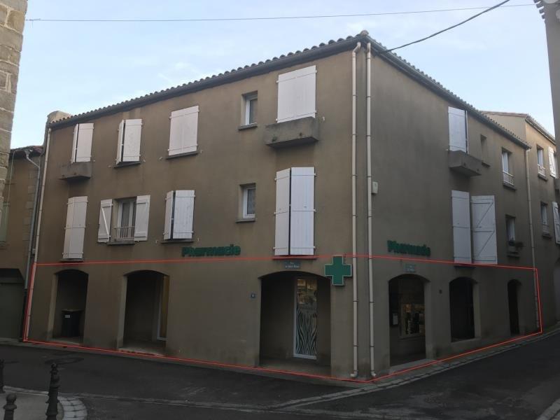 Vente local commercial Laure minervois 59000€ - Photo 1