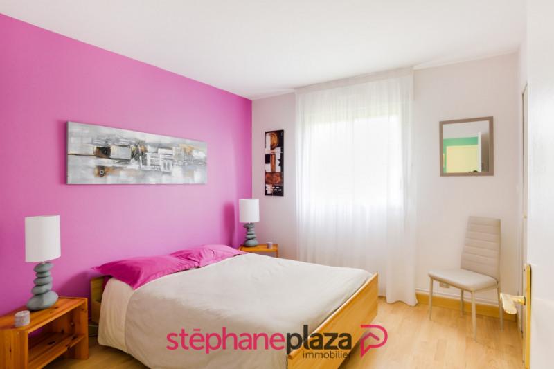 Vente maison / villa Vienne 247000€ - Photo 9
