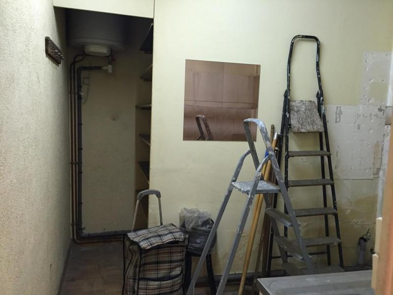 Sale office Paris 18ème 211000€ - Picture 8