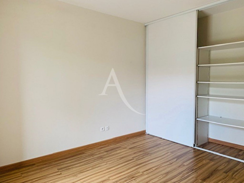 Vente appartement Colomiers 175 000€ - Photo 5