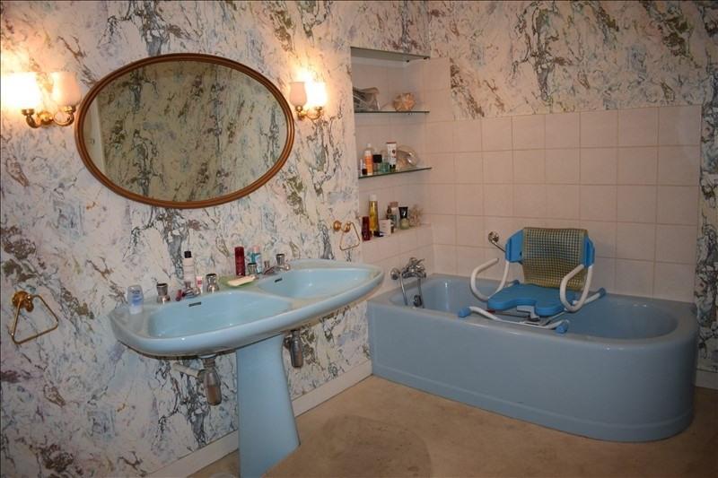 Verkauf von luxusobjekt ville Moulins 358000€ - Fotografie 8